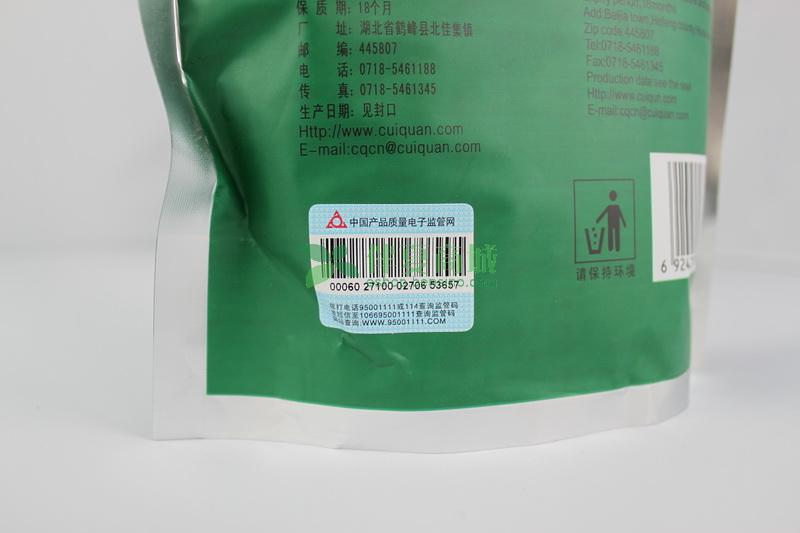 俭德是茶,上善若水   产品特点:纯天然、味道醇、新鲜感强、耐冲泡   品饮方法:取茶叶3-5克放入杯中,先用少量开水润茶3-5分钟,再用开水冲泡即可品饮,待茶汤饮至三分之一时再加开水,可连续加3-4次(用纯净水烧至85为最佳)   储存方法:避光,防潮,低温(2-15)      湖北省鹤峰县翠泉茶业有限公司是由原绿林茶场为主体组建的股份公司。公司占地10000平方米,建筑面积8000平方米,总资产2120万元。名优茶加工机械200余台套,茶叶专用冷藏库800立方米。名优茶加工除少数工艺茶及精品茶